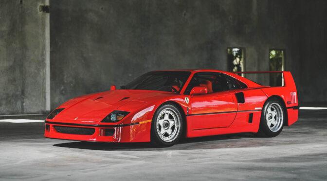 Ferrari F40 1991 – USA